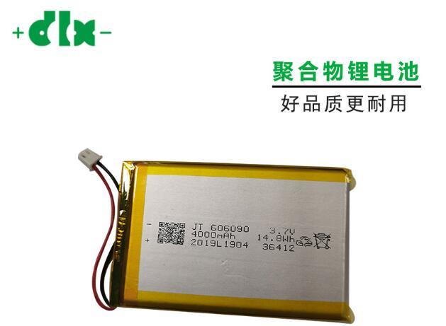 在互联网上寻找14500锂电池厂家该重视什么